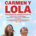 'CARMEN Y LOLA' GANA EL 23º FESTIVAL CINESPAÑA EN TOULOUSSE